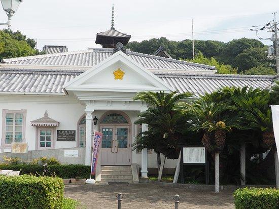 Kaiyu Cultural Museum