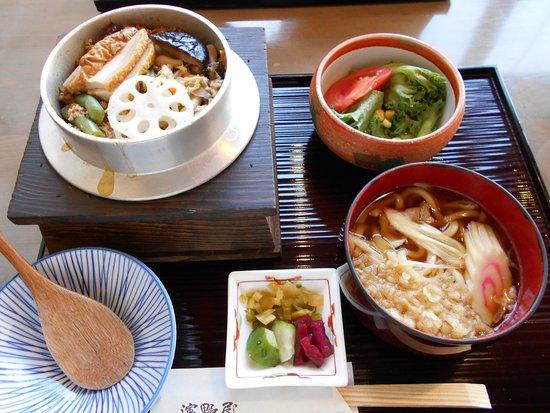 Otsuki Photo