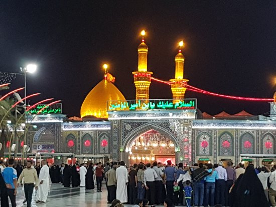 Al Abbas Holy Shrine