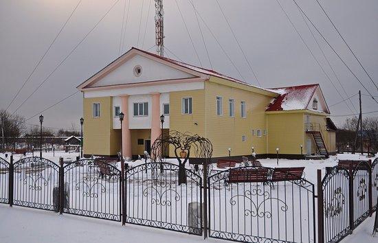 Hoteles en Poronaysk