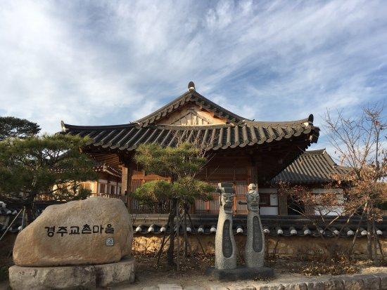 Gyeongju, Corea del Sur: photo4.jpg