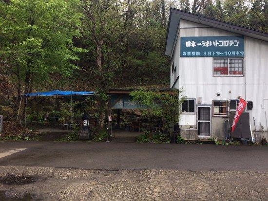 Joetsu, Japan: 店舗外観