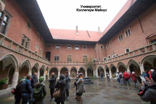 Jagiellonian University - Collegium Maius: Двор с аркадами