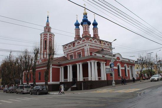 Kaluga Park Park of Culture and Leisure: Храм Рождества Богородицы