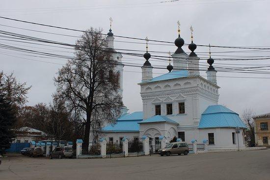 Kaluga Park Park of Culture and Leisure: Покровская церковь