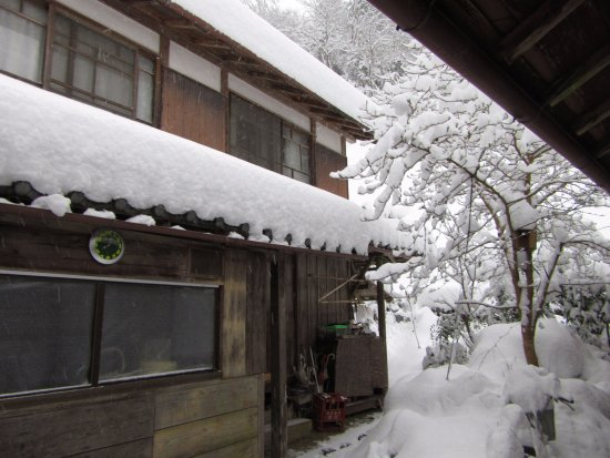 Nantan, Jepang: Setsukeian in the silver world From January to February in the year