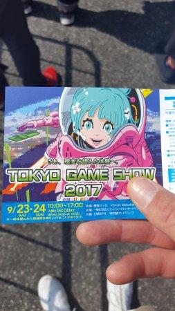 Chiba, Japonia: Yep, I got my ticket. ;)