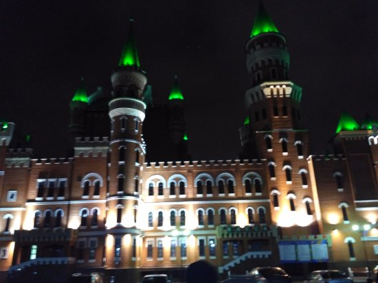 Yoshkar-Ola, Rusia: Ночная набережная
