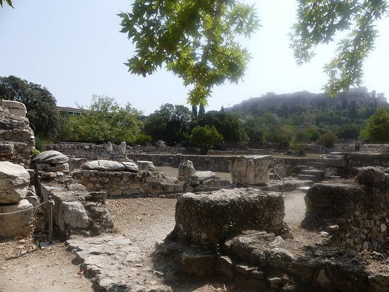 Agora: A part of the Odeon of Agrippa
