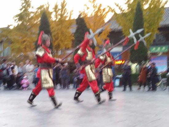Shengfu Gate