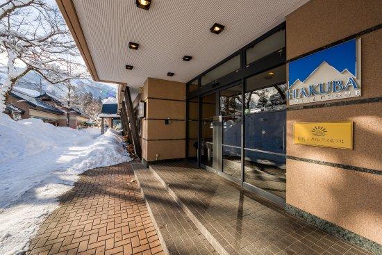 白馬スプリングスホテル Image