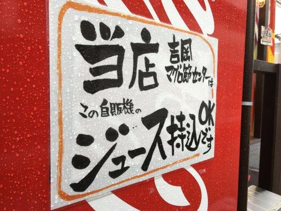 Toyonaka Photo
