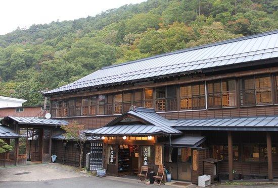 Hanamaki 사진