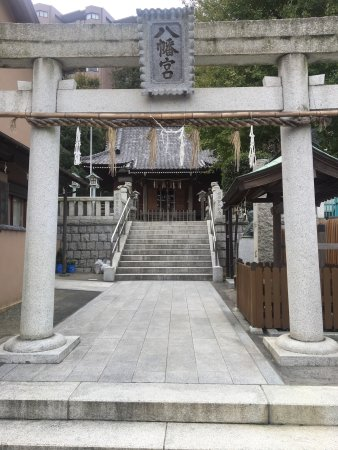 ‪Sugita Hachimangu Shrine‬