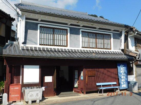 Tatsuno City Kadome Fureai Kan