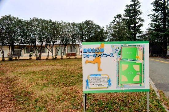Wajiyama Park