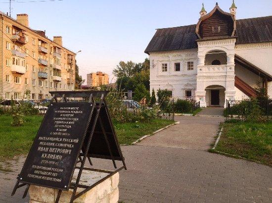Chambers of Nizhny Novgorod Merchant Olisov