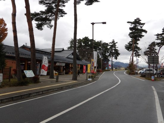 Bilde fra Matsukawa-mura