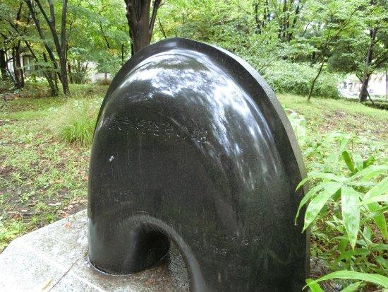 Rikkyo Gakuin Hassho no Chi Monument