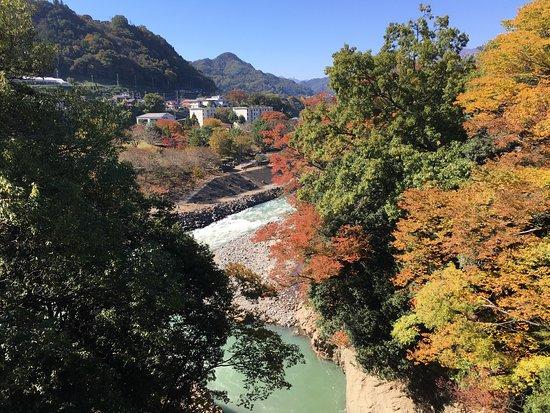 Otsuki, Japan: photo0.jpg