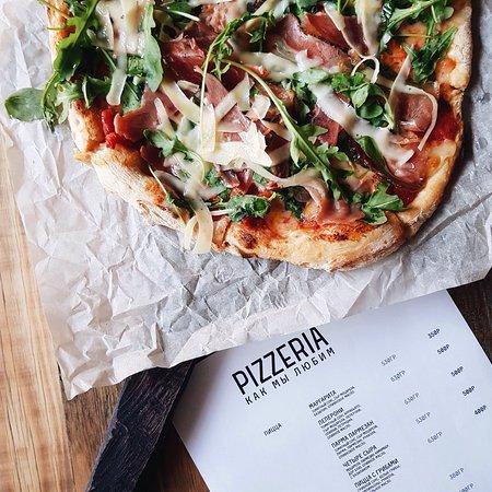 Pizzeria Kak My Lyubim