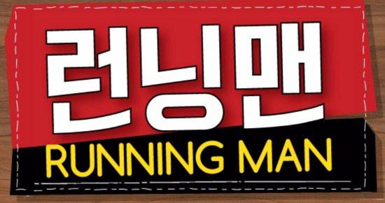 Running Man Korean Restaurant Singapore Central Area City Area Restaurant Reviews Photos Phone Number Tripadvisor