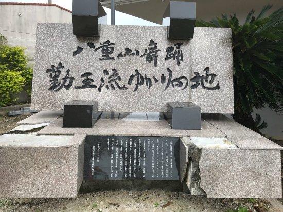 竹富町黑島照片