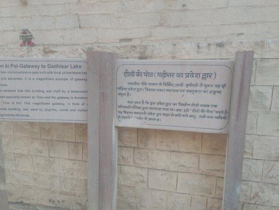 Gadsisar Sagar Lake: Information