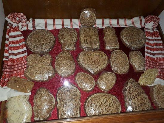 Pereiaslav-Khmelnytskyi, أوكرانيا: В Музее хлеба