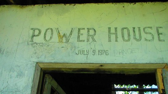 Davao City, Filipinas: The old building power house.