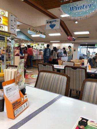 Kai, Japonia: photo1.jpg