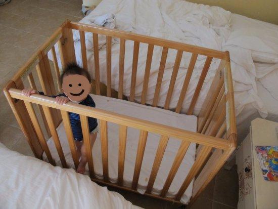 Iberostar Varadero : Great crib!
