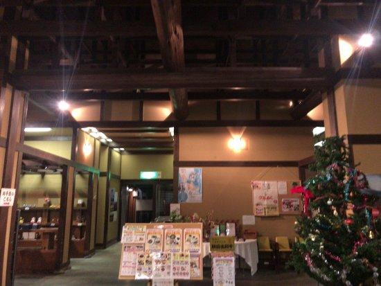 Yurihonjo, Japan: photo3.jpg