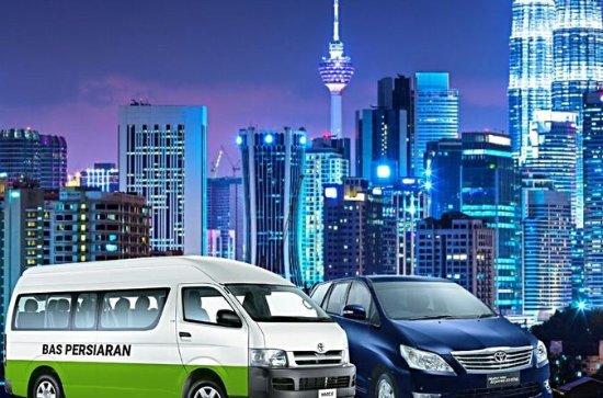 Kuala Lumpur Flughafen Transfer Taxi...