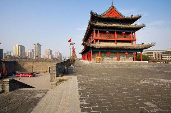 Xian in One Day: Terracotta Warriors...