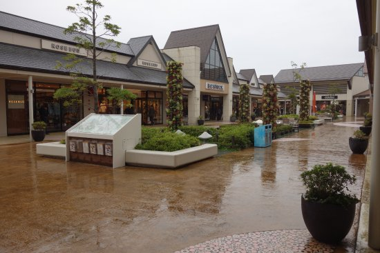 Kisarazu, Japan: 訪問日は雨でした