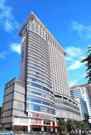 Jianguo Hotel: Hotel Exterior Day