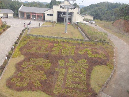 Pingyuan County, China: 坐纜車
