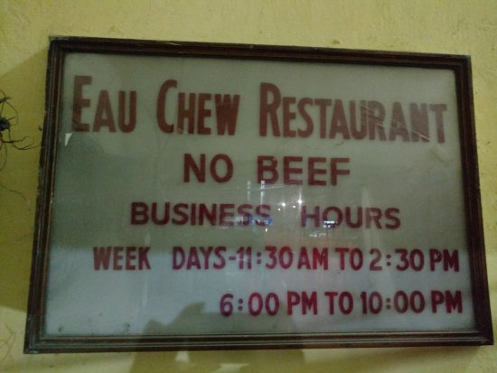 Eau Chew: time