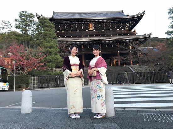 Kyoto Shoken Kimono Rental Kyo Temari