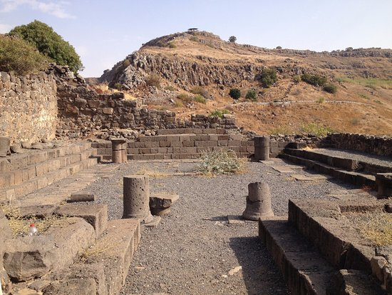 Golan Heights: 1st Century Synagogue