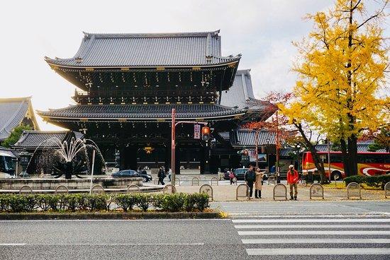 Higashi Honganji: photo0.jpg