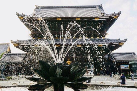 Higashi Honganji: photo1.jpg