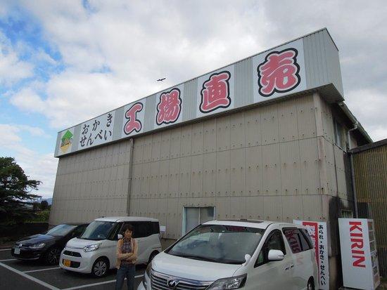 Setouchi, Japan: 目印はこの看板だ