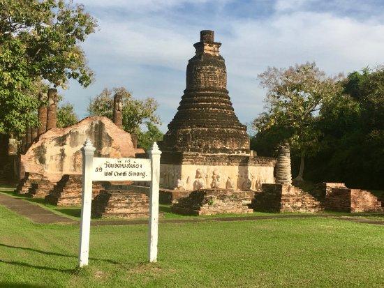 Sukhothai, Tajlandia: Wat Chedi Si Hong 21 Novembre 2017