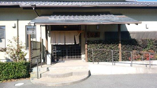 Kosai, Ιαπωνία: DSC_0107_large.jpg