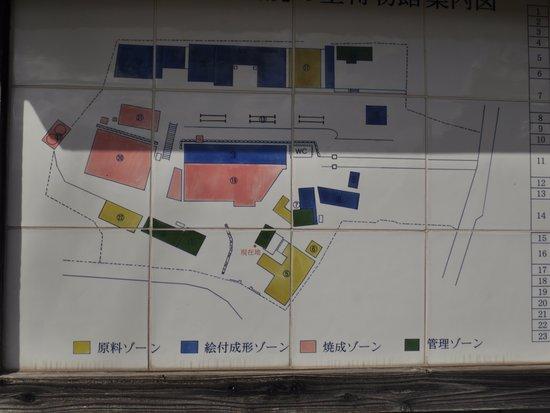 Ureshino, Japon : 敷地内地図