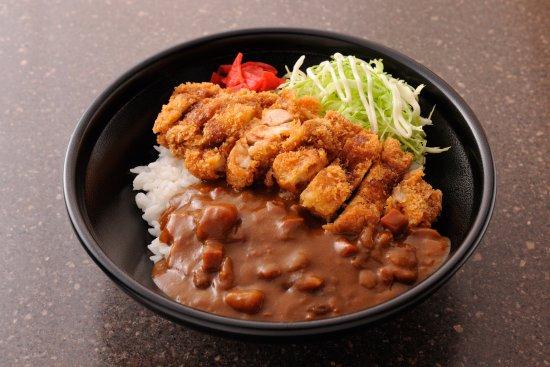 Chatswood, Australia: Chicken Katsu Curry S: $4.5 R: $9 L: $11