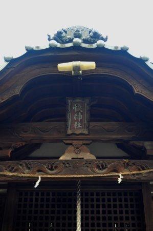 Tamano, Ιαπωνία: 神社の拝殿