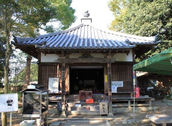 Kanonji-bild